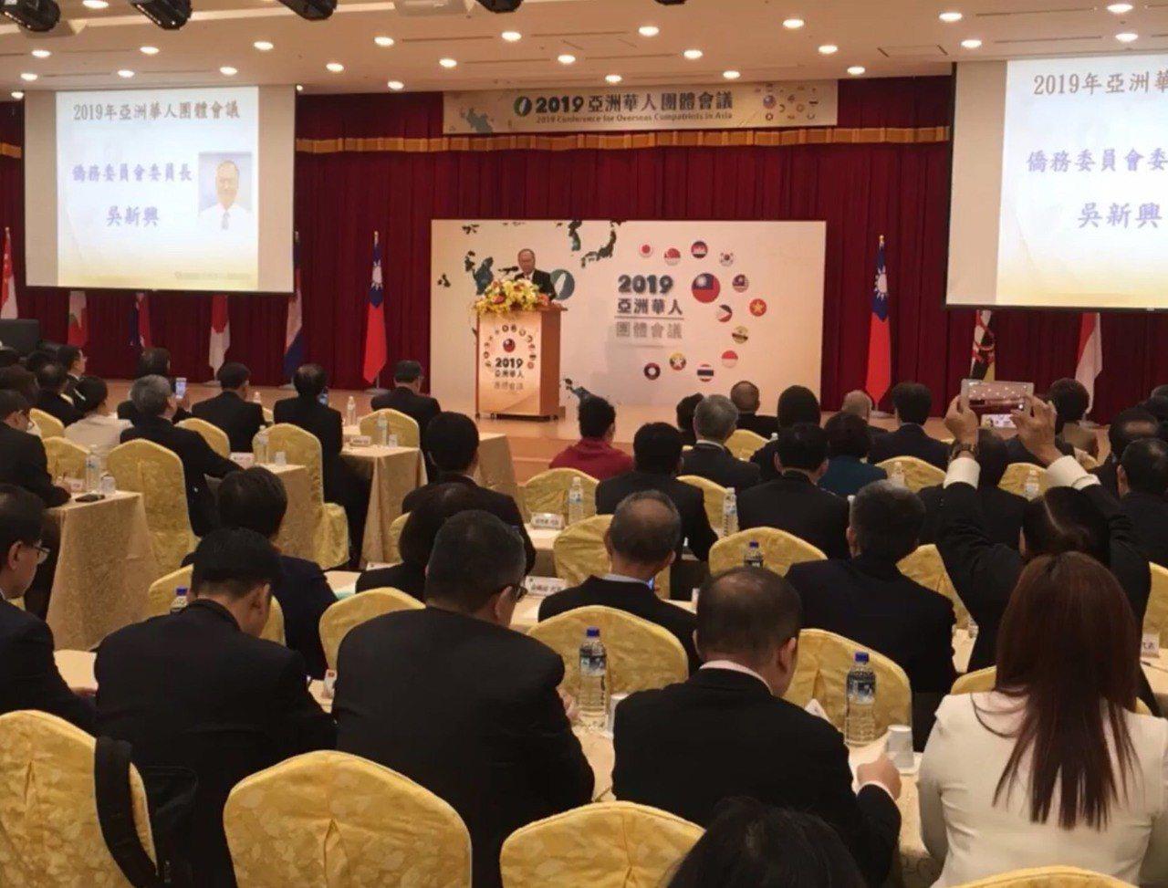 亞洲華人團體會議亞洲12國超過百位僑界代表來臺交流。圖/僑委會提供
