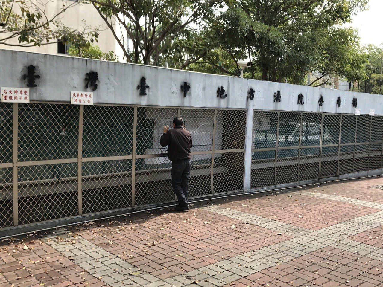 台中市劉姓男子去年11月辱罵鄰居,遭台中地院判拘役20天。圖/本報資料相片