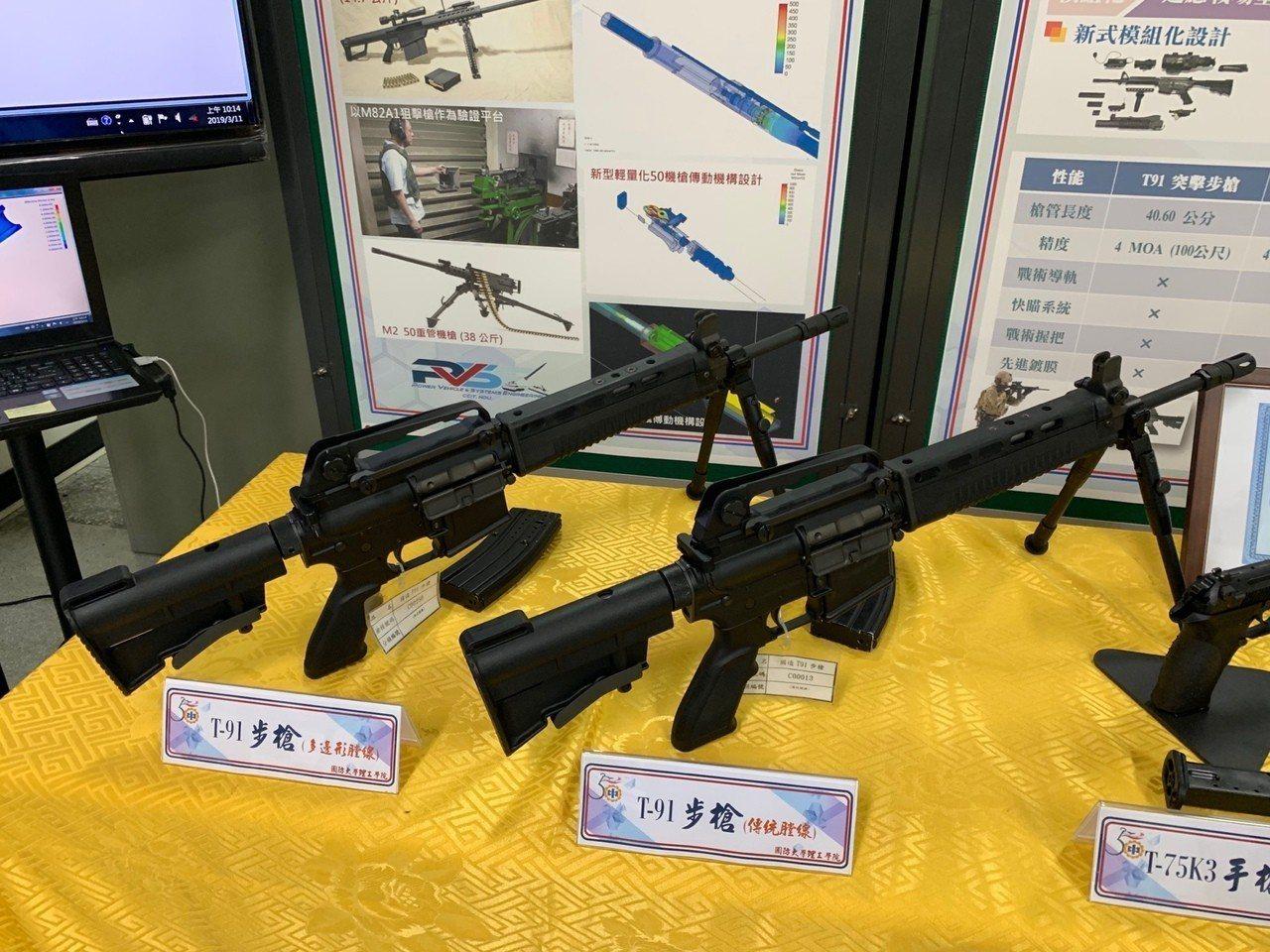 國防部今年會將有「鎳硼槍枝鍍膜」的槍隻巡迴部隊提供官兵體驗,規劃小批量產,而未來...