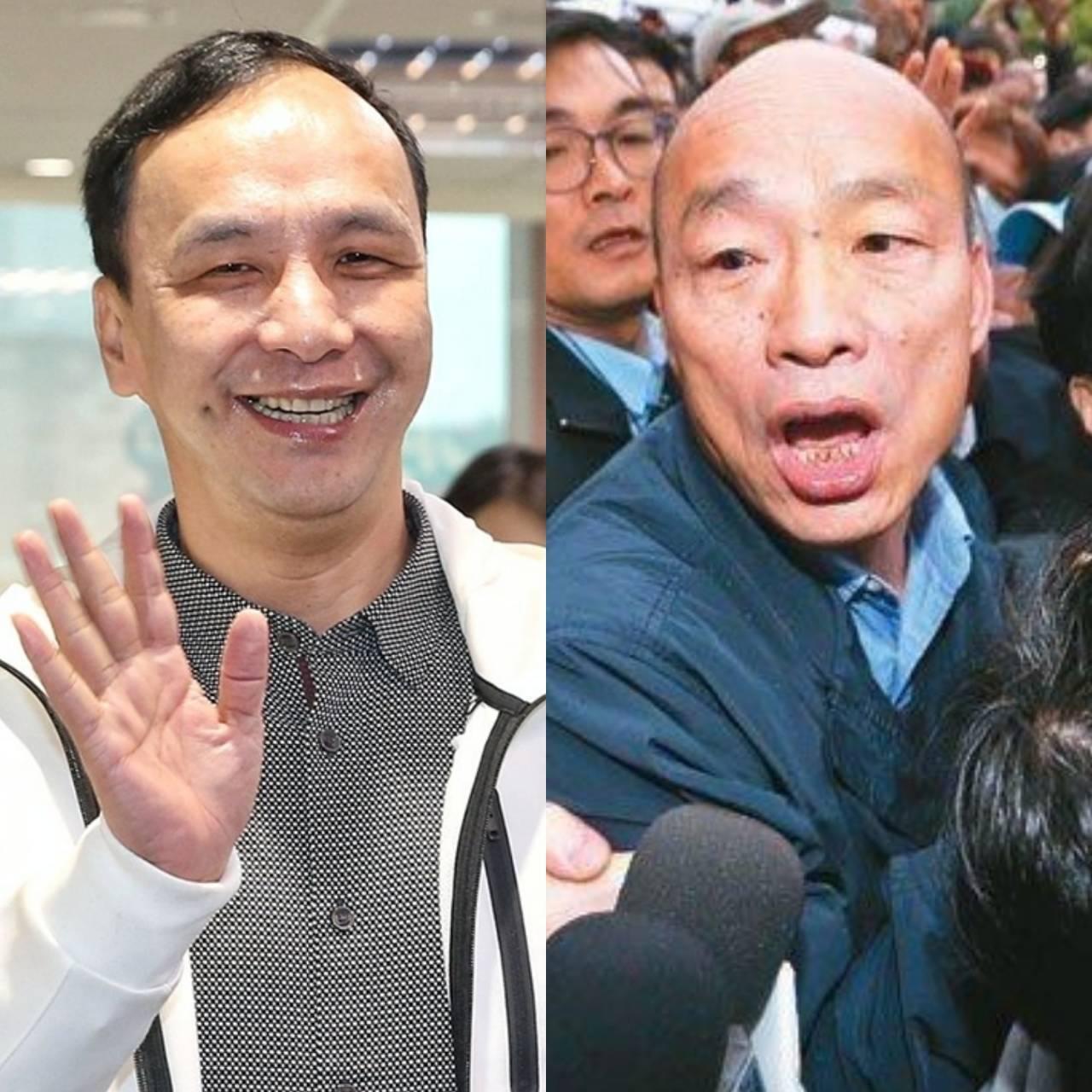 新北市前市長朱立倫與高雄市長韓國瑜。本報資料照片合成