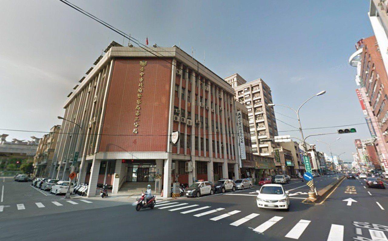 台中市第三警分局上月18日發生一起短裙OL在自家大樓電梯間,遭陌生男子尾隨,企圖...