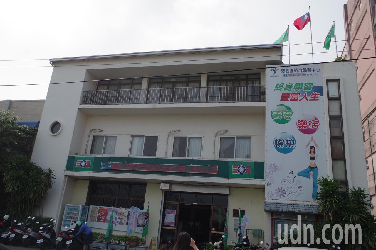 雲林救國團原址將規劃作為社福中心、托育資訊中心。記者李京昇/攝影
