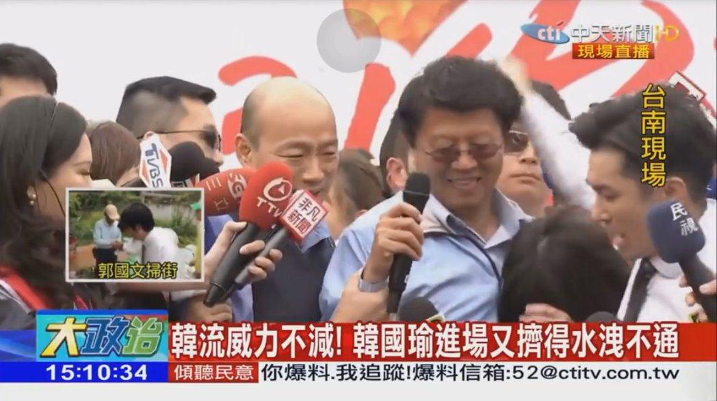 王又正回應當時推擠狀況。圖/摘自FB