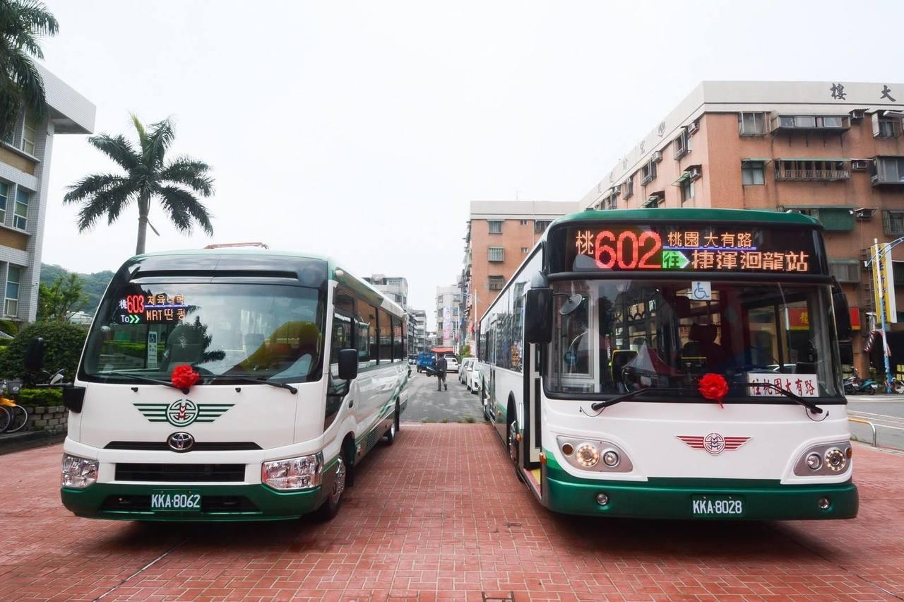 往返桃園區大有路到新莊捷運迴龍站的602路市區公車,明日起至6月17日,將試辦晚...