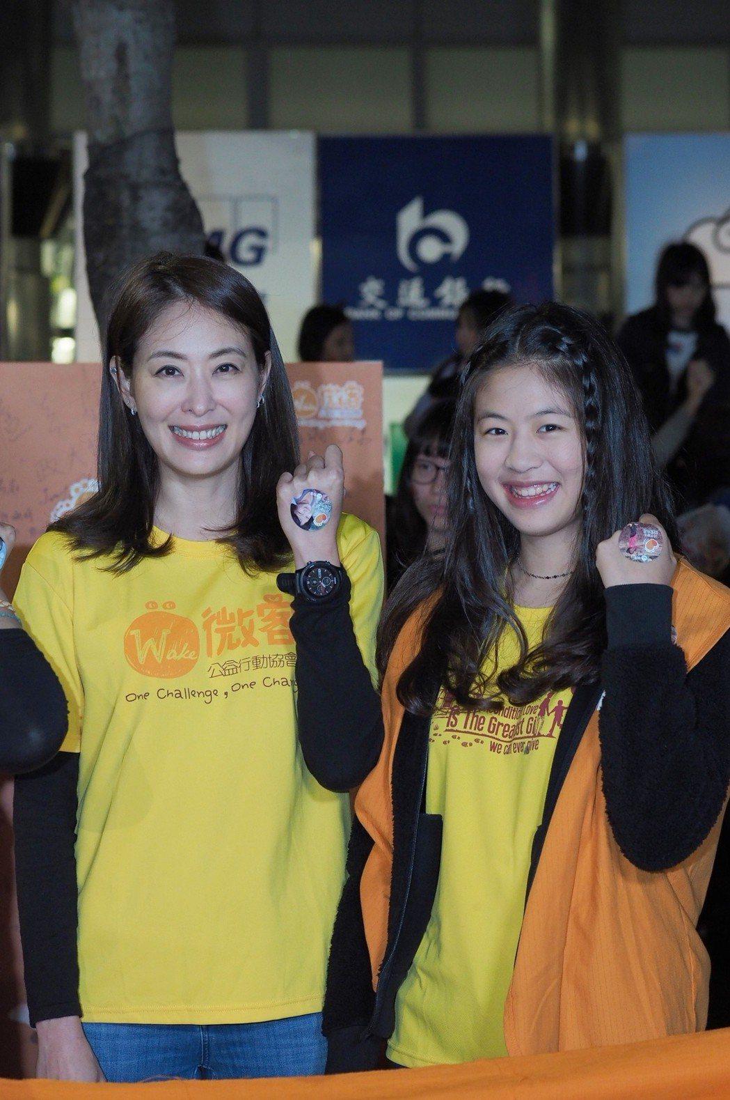 賈永婕和安安熱心公益。圖/台灣微客公益行動協會提供