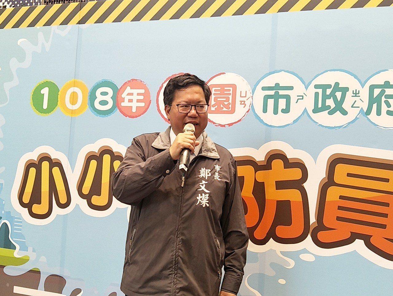 桃園市長鄭文燦(見圖)鼓勵市民生第二胎、第三胎,宣布考慮讓市民第三胎優先進入公立...