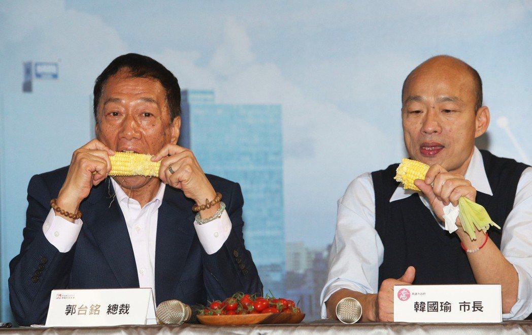 郭台銘向韓國瑜永齡農場種出來的玉米非常好吃,兩人當場生吃了起來 。記者劉學聖/攝...
