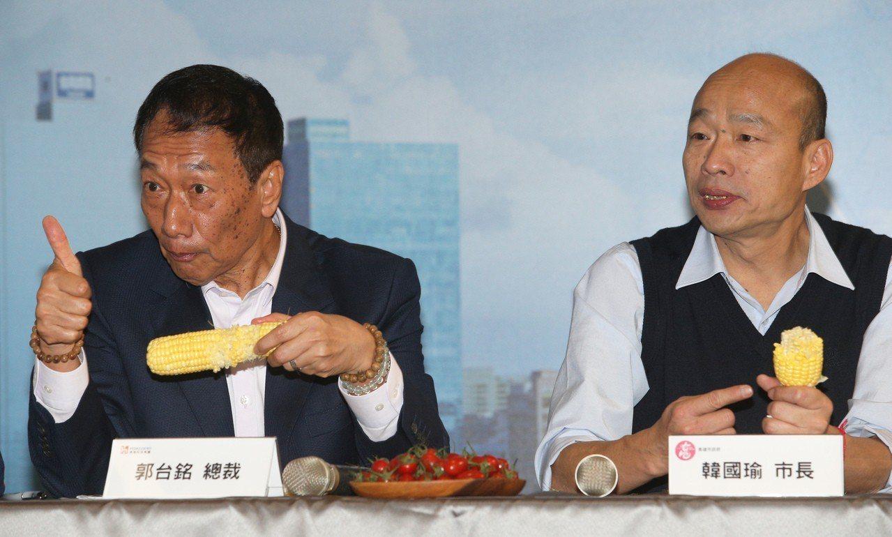 郭台銘向韓國瑜推薦永齡農場的玉米非常好吃,兩人不但當場生吃,郭還不時比出「讚」,...