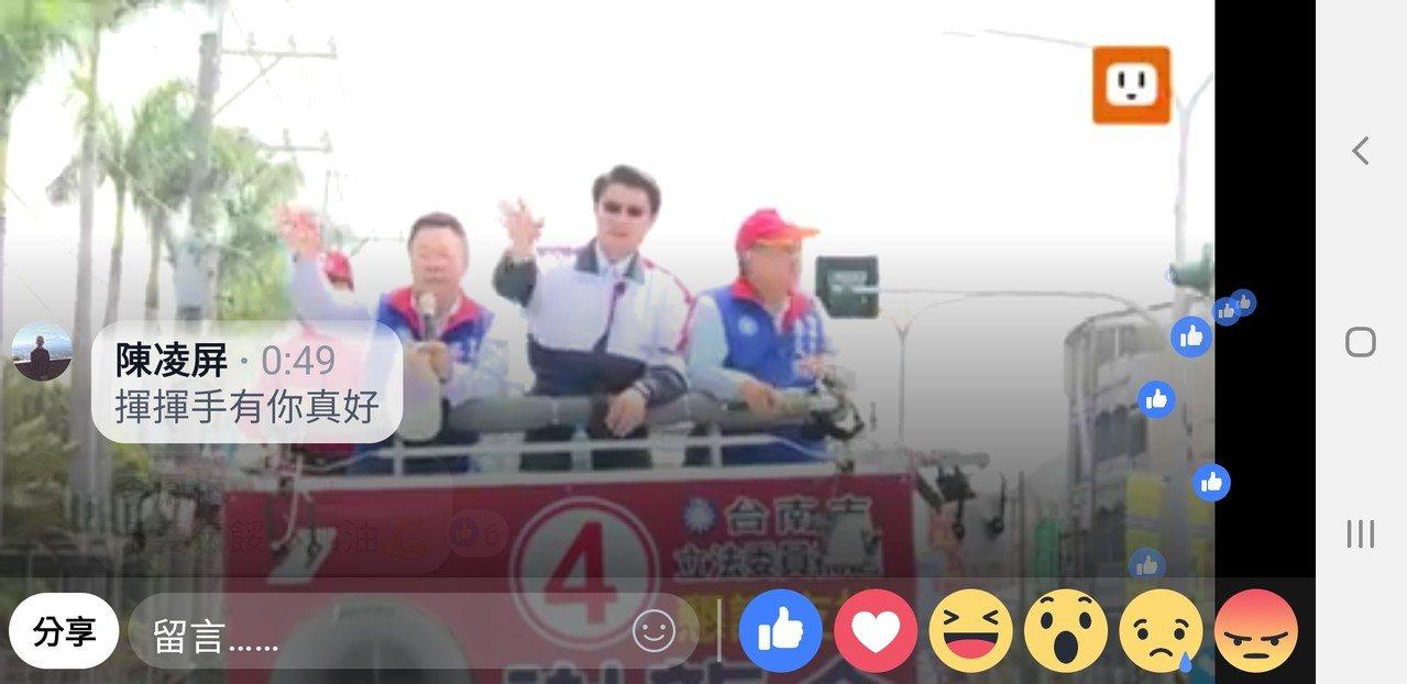 謝龍介今天在選區裡謝票。圖/取自臉書