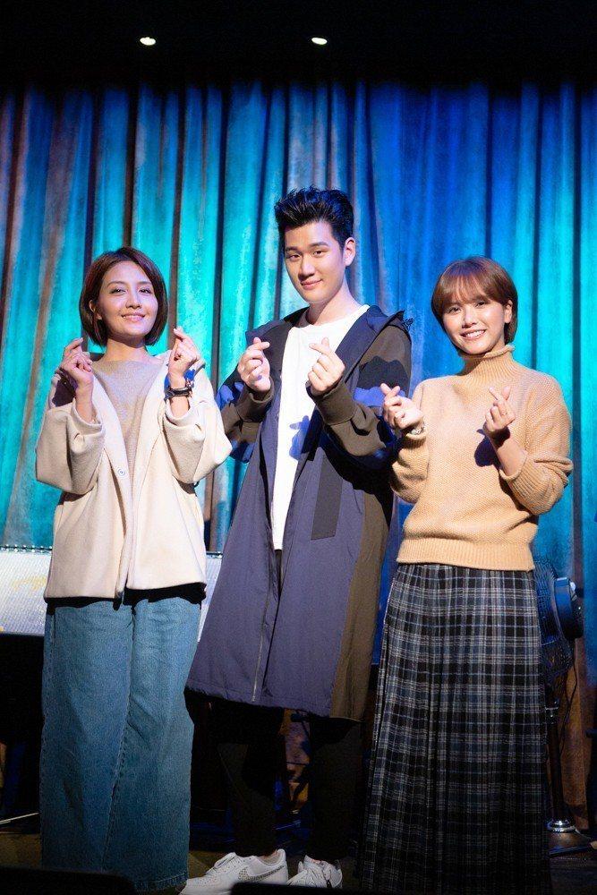 李宣榕(左起)、周興哲、方語昕拍「女力報到」。圖/TVBS提供