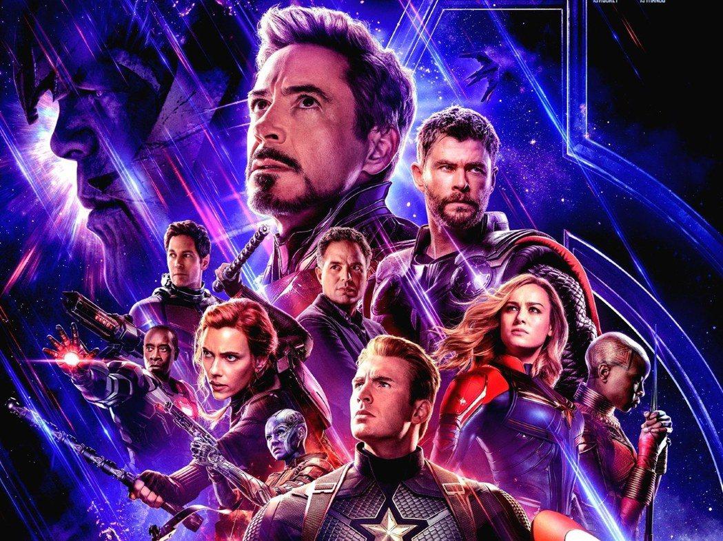 「復仇者聯盟:終局之戰」將於4月底正式磅礴上映。圖/迪士尼提供