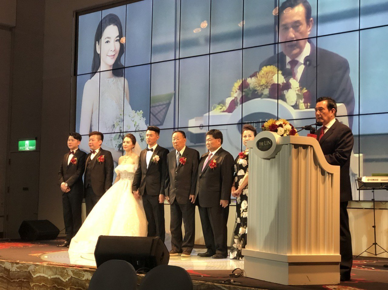 顏清標二兒子結婚,國民黨大咖、太陽都來道賀!圖/讀者提供