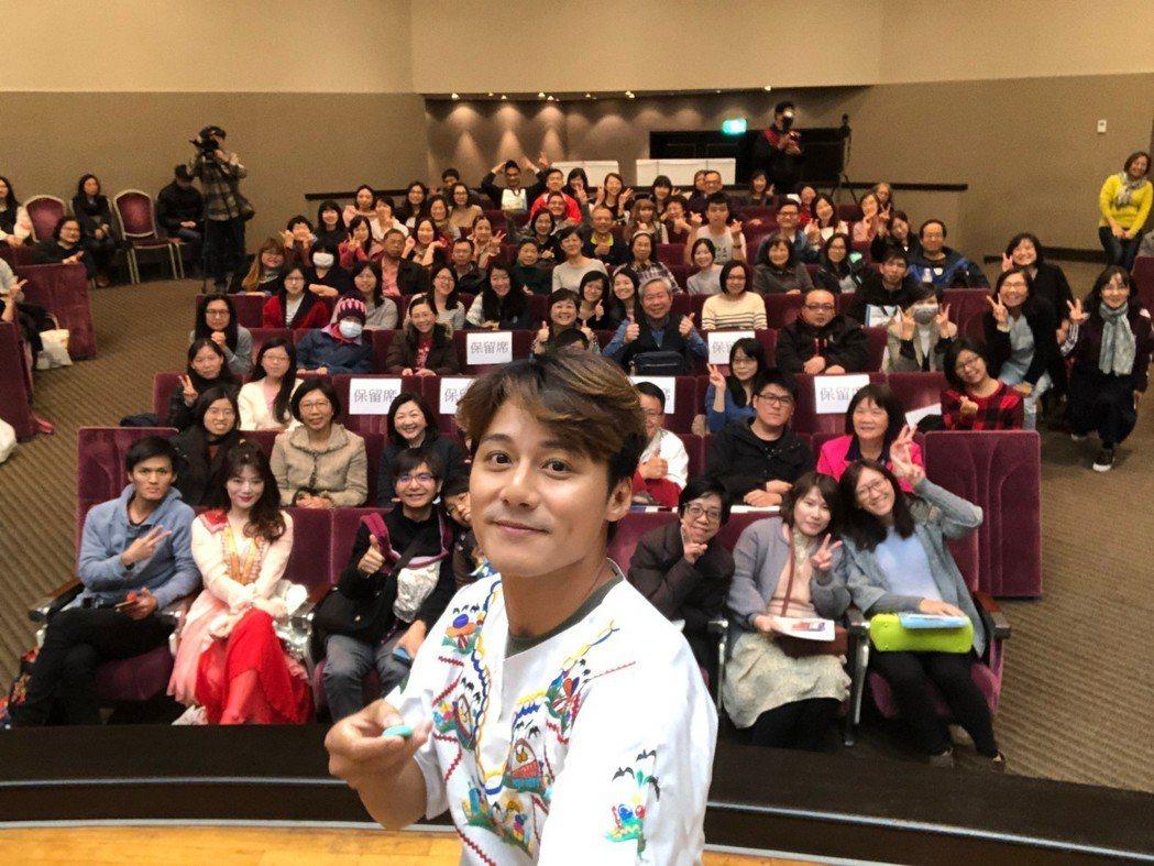 廖科溢與聽眾大合照。圖/亞洲旅遊台提供