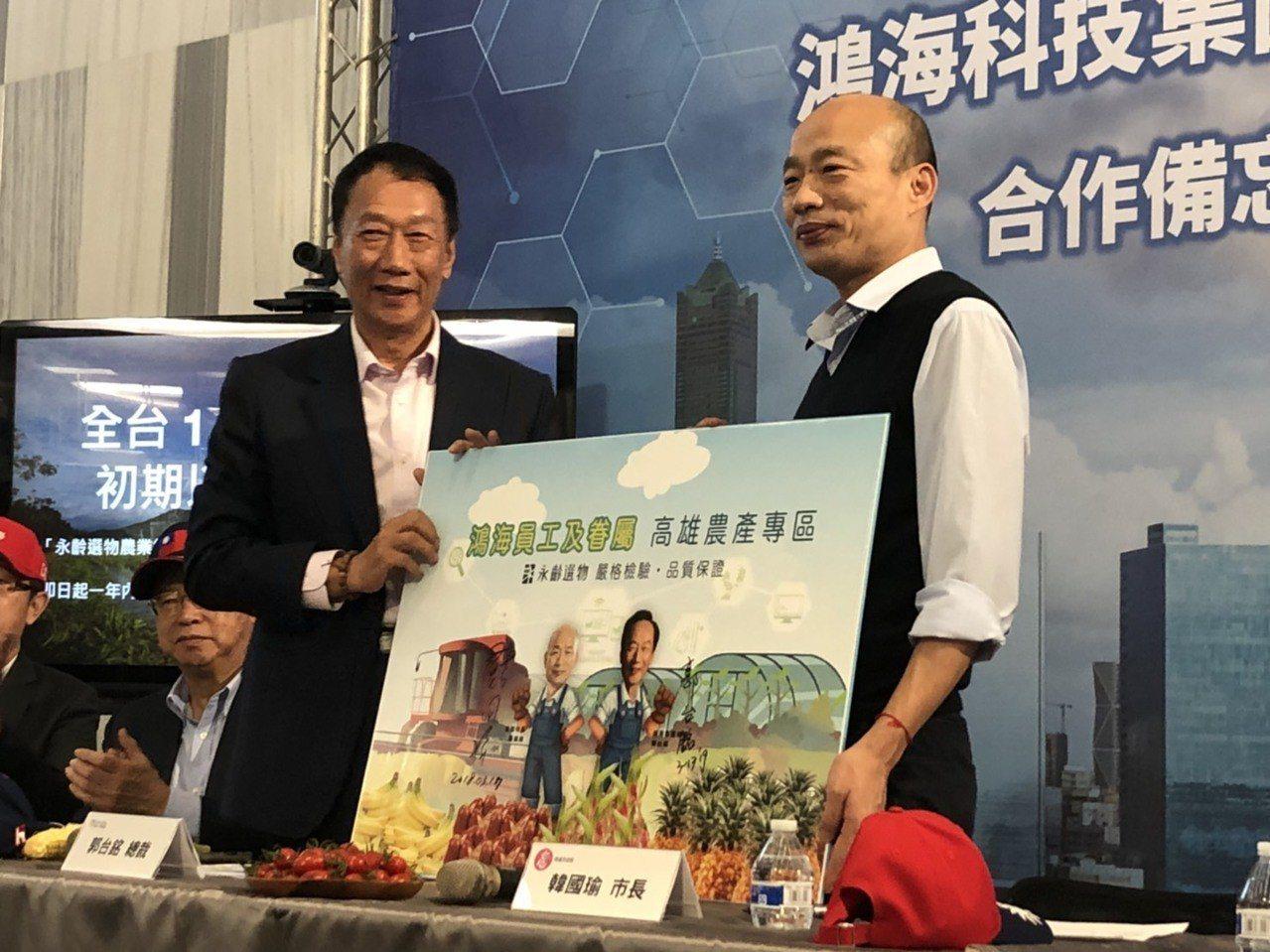 鴻海集團總裁郭台銘昨日與高雄市長韓國瑜簽訂「AI高雄、智慧農工」計劃。 記者林政...