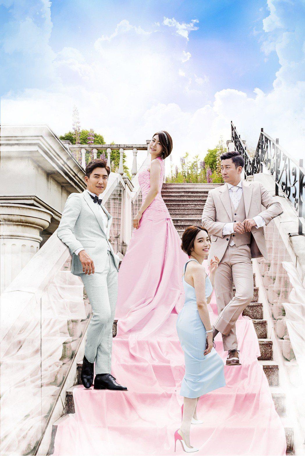韓劇「愛情來了」由金智英主演。圖/緯來戲劇台提供
