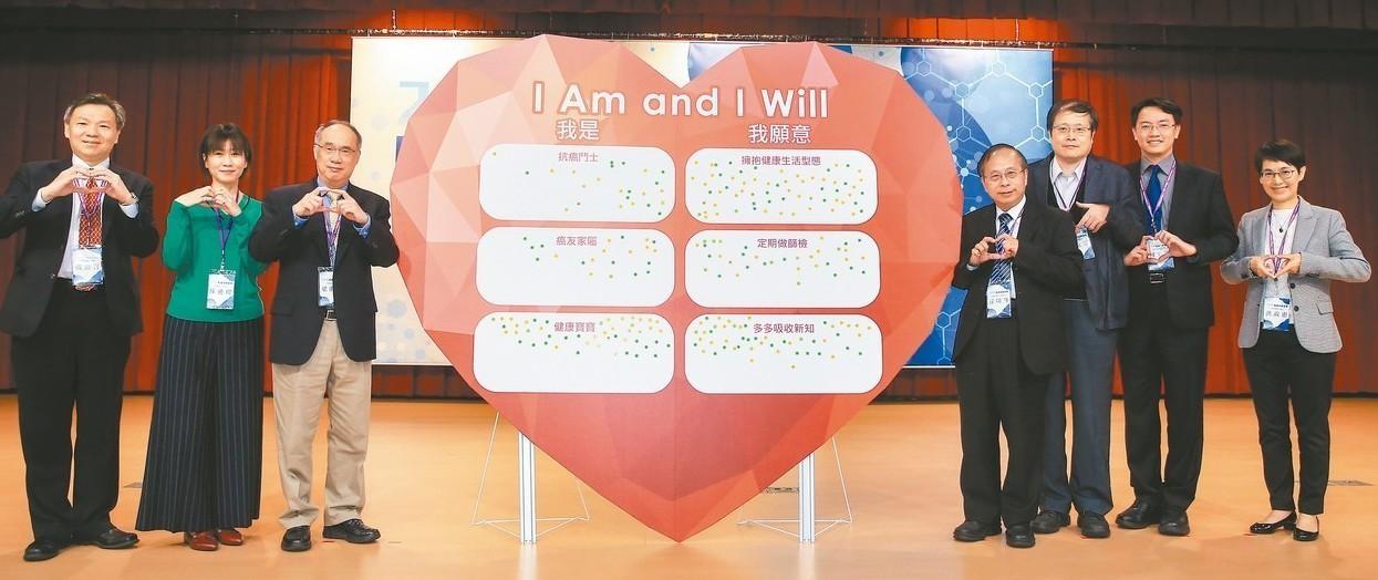 「2019防癌高峰論壇」舉辦「I Am and I Will」響應活動,專家建議...