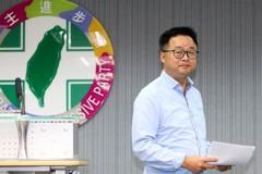 民進黨總統初選時程擬延一周 人選最快4月17日出爐