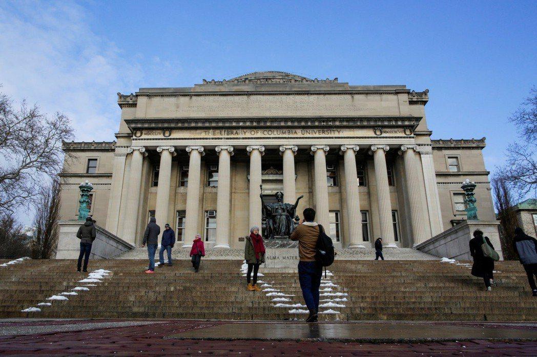 紐約哥倫比亞大學圖書館。(路透)