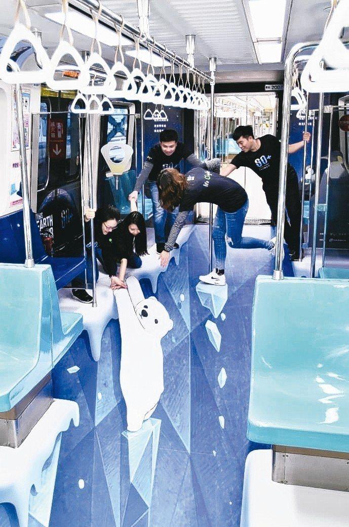 冰川融化的危機感,躍上台北捷運車廂。 歐萊德/提供