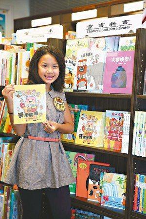 8歲時創作故事、10歲出版繪本,「熊讚牌蜂蜜」的作者易昀受聯合報系願景工程「閱讀...