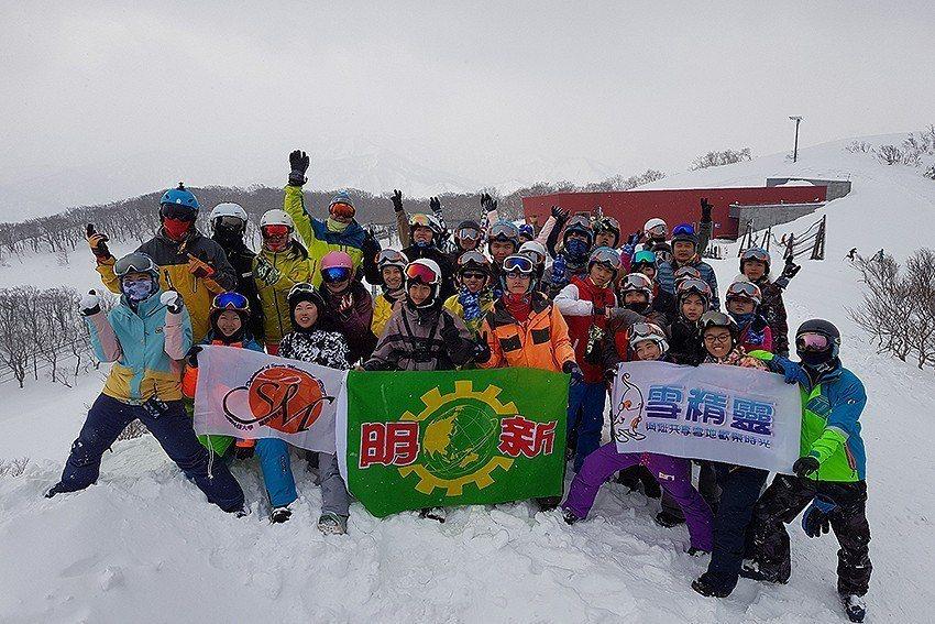 明新科大運管系滑雪課,與高豐運動網產學合作補助學生出國,移地日本夏油滑雪場實地訓...