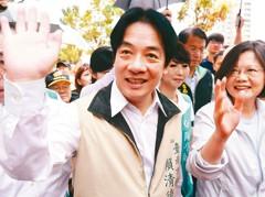 賴清德參選民進黨2020總統初選 陳菊:我很關心也很憂心