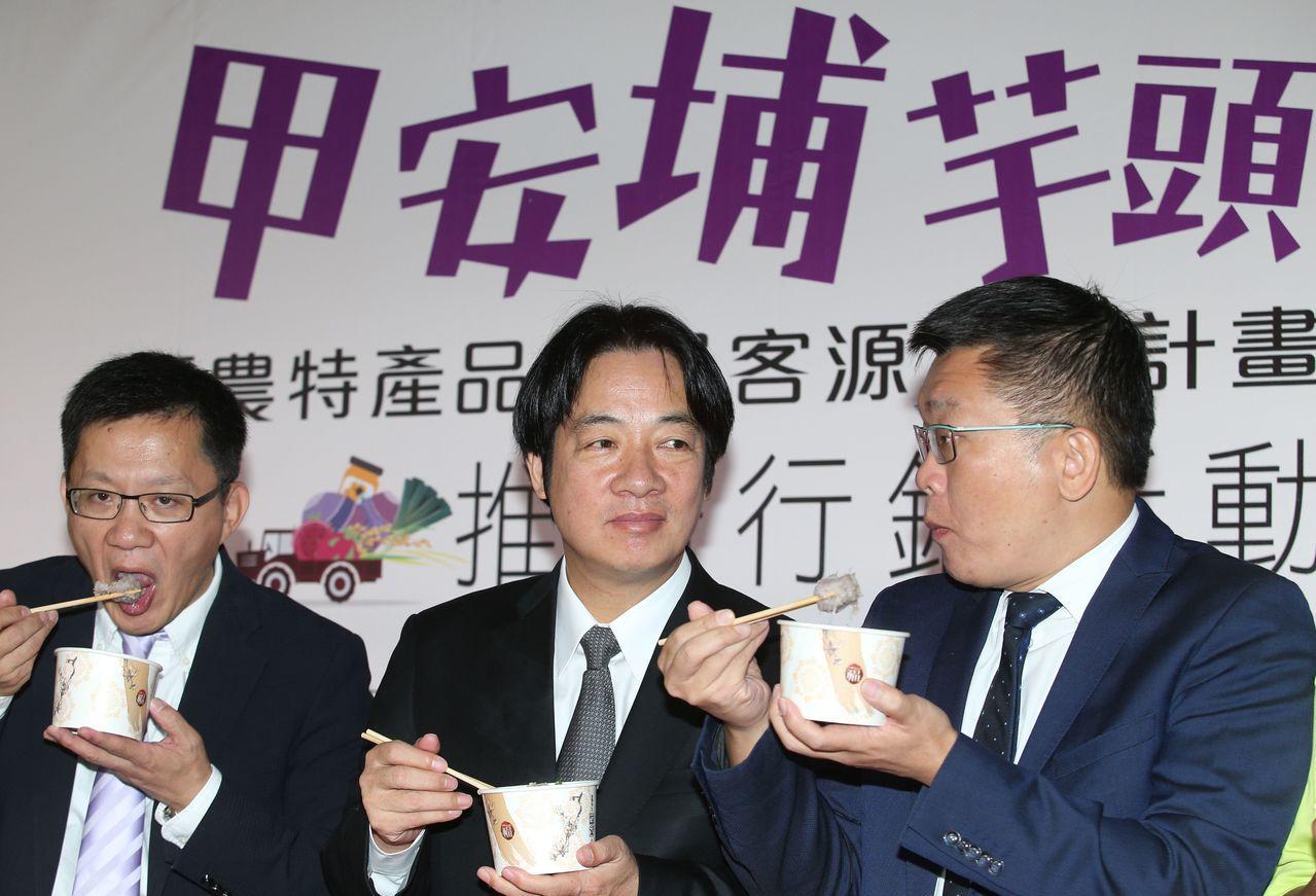 蔡其昌(右)說賴清德(右二)多次表明不選2020。 聯合報系資料照片/記者劉學聖...