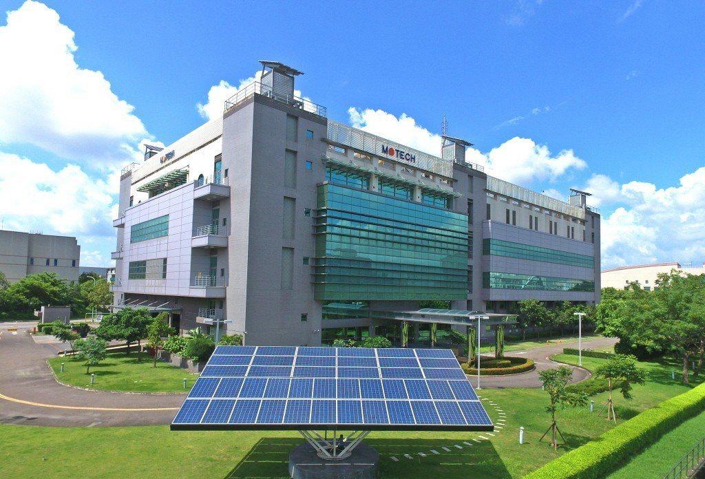 圖為太陽能大廠茂迪公司南科廠。 圖/聯合報系資料照片