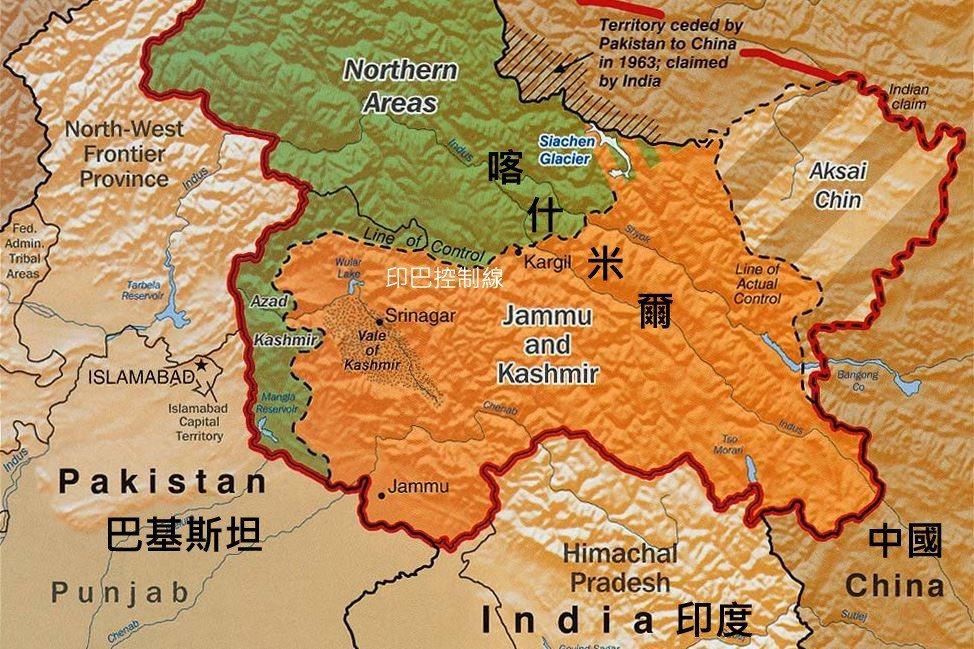 喀什米爾的主權爭議,從根本上制約著兩國。領袖在高峰會時可以笑談和平,但落實於細節...