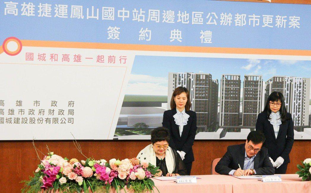 國城建設董事長蔡麗環(左)和高雄市副市長李四川共同簽約。 攝影/張世雅