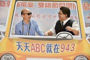 韓國瑜市長和司機大哥的即興英文模擬劇。 (照片提供/高雄市政府新聞局)
