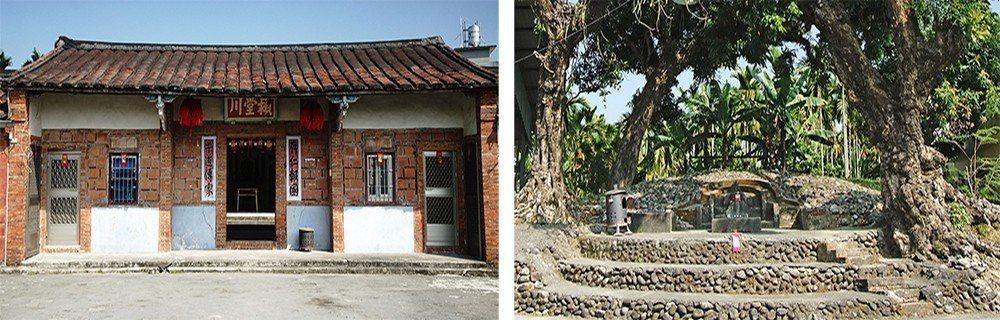 (左) 鍾家夥房堂號潁川堂,三合院古色古香。(右) 老龍眼樹下的龍肚鍾家伯公壇,...
