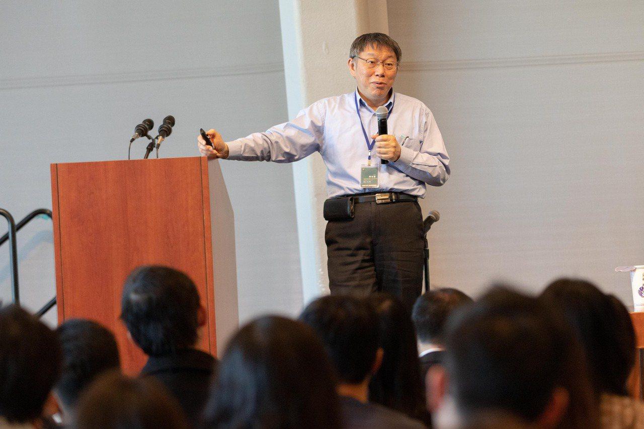 台北市長柯文哲在美國時間17日下午和紐約地區留學生進行座談。圖/北市府提供