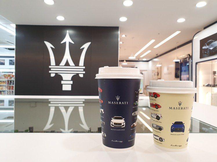 獨家販售CITY CAFE × 瑪莎拉蒂聯名杯,杯身匯集MASERATI歷年來經...