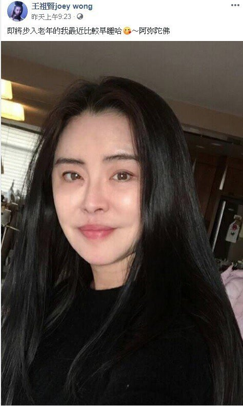 52歲的王祖賢臉書曝光近照仍很凍齡。圖/擷自王祖賢臉書