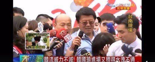 東森新聞和中天新聞台在採訪時發生推擠。圖/摘自臉書