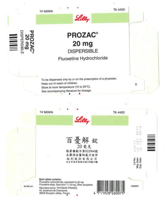 裕利公司今天中午發出聲明給各醫療院所,表示其產品百憂解錠20毫克(prozac ...