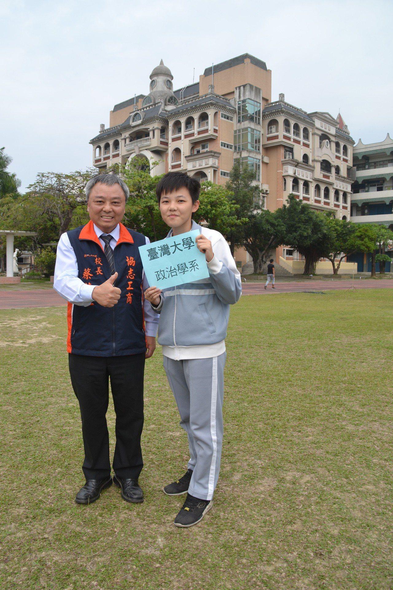 校長蔡英仁(左)祝賀李宜芳同學錄取台灣大學。記者謝恩得/翻攝