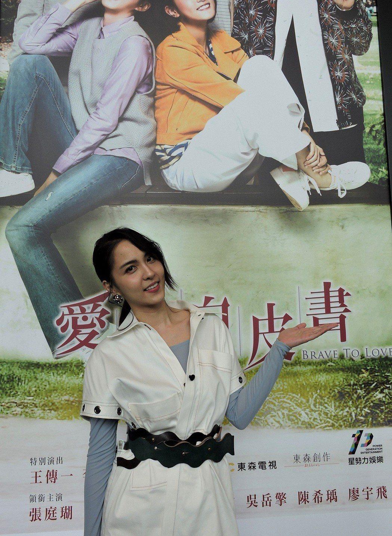 魏蔓出席香港影視節宣傳新戲「愛情白皮書」。圖/東森提供