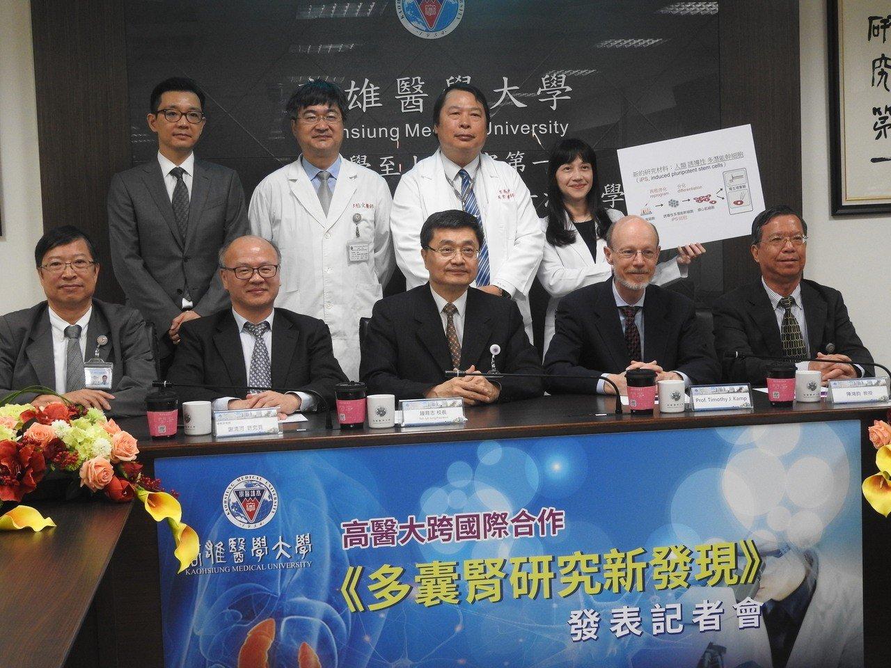 高醫大針對多囊腎患者展開跨國性幹細胞研究,確認心血管疾病併發症與患者突變基因有極...