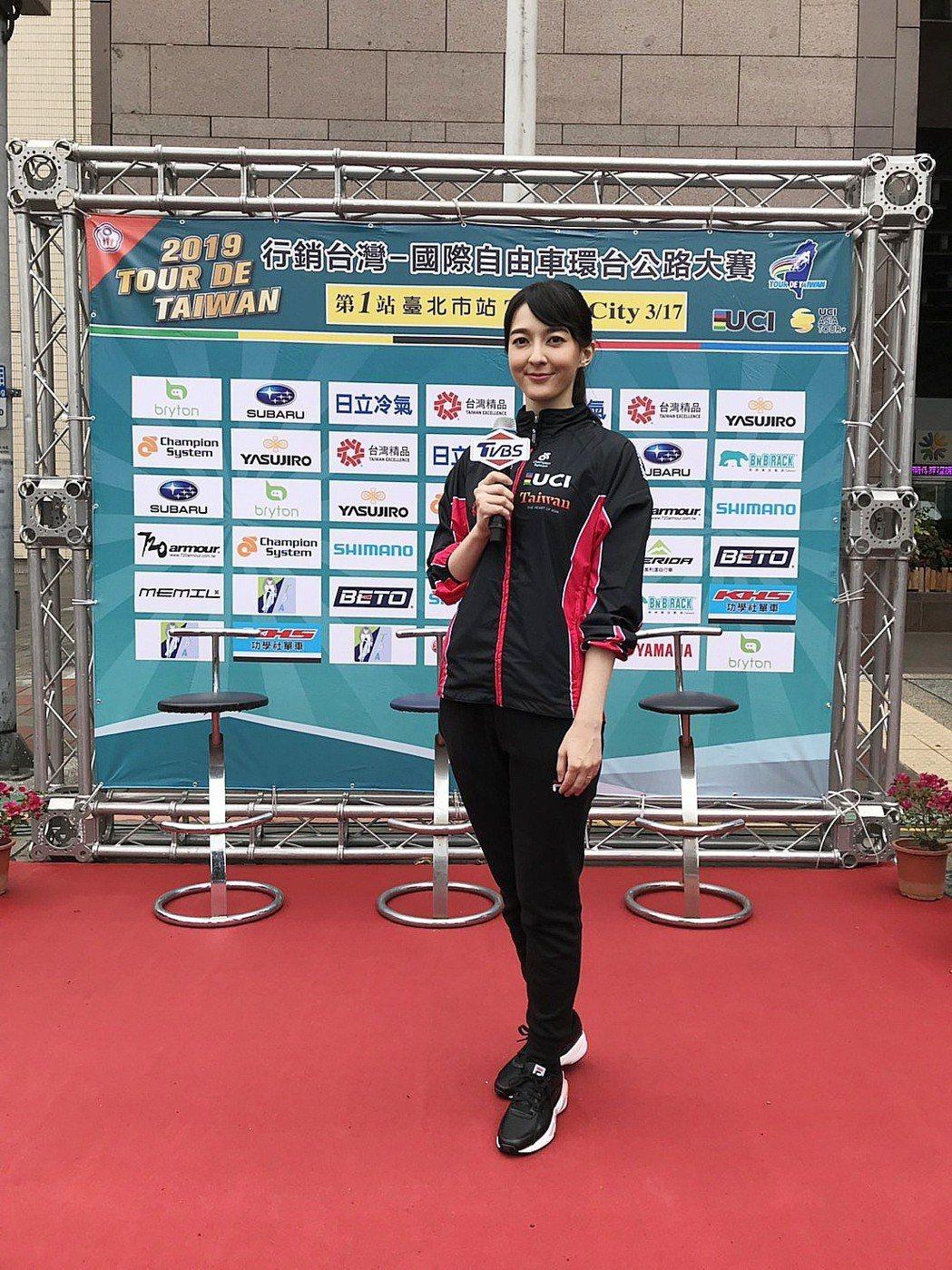 大眼甜心馬杰堯今年受邀擔任TVBS「國際自由車環台公路大賽」主持人。圖/TVBS