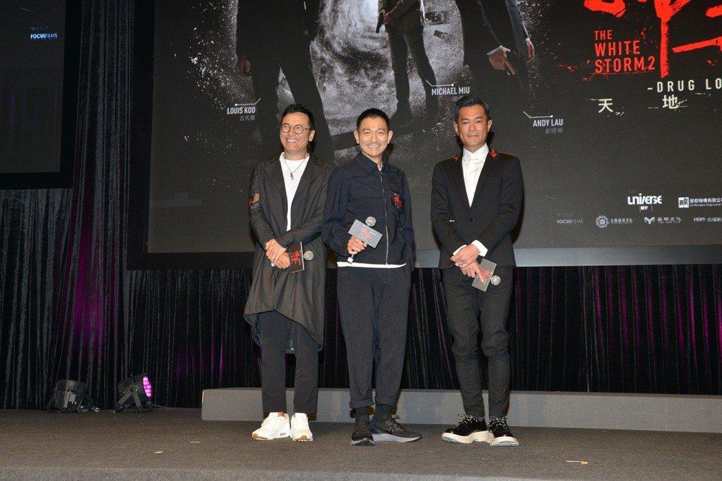 「掃毒2天地對決」預計7月上映。圖/華映提供