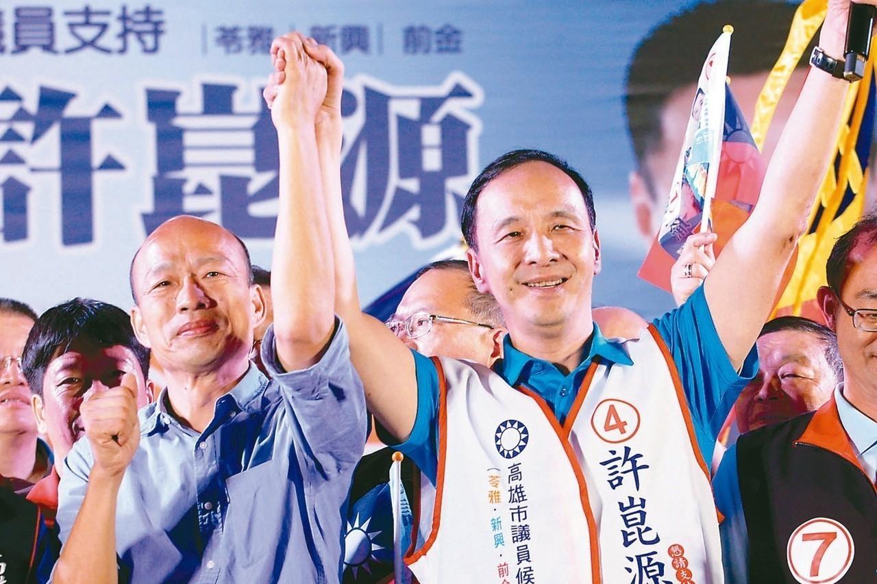 國民黨基層盼黨中央盡速決定初選提名的機制和時程,以利推出最強棒;圖左為高雄市長韓...