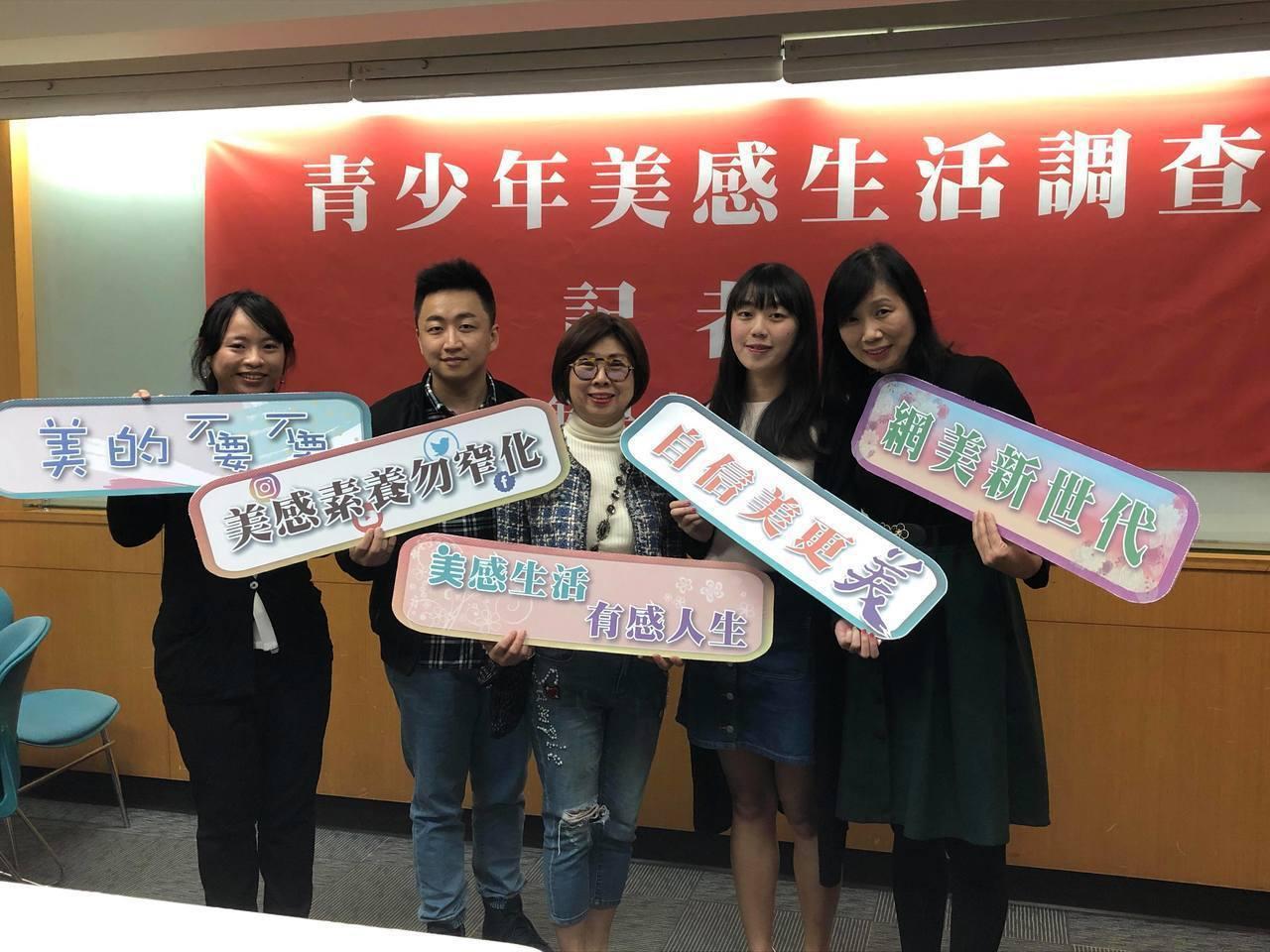 台灣美感教育常被外界質疑不足,教育部推動多年,但金車文教基金會「青少年美感生活調...