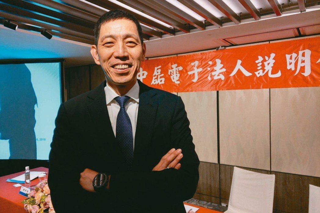 中磊總經理王煒