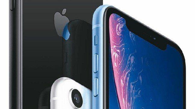 iPhone XR。 圖/燦坤提供