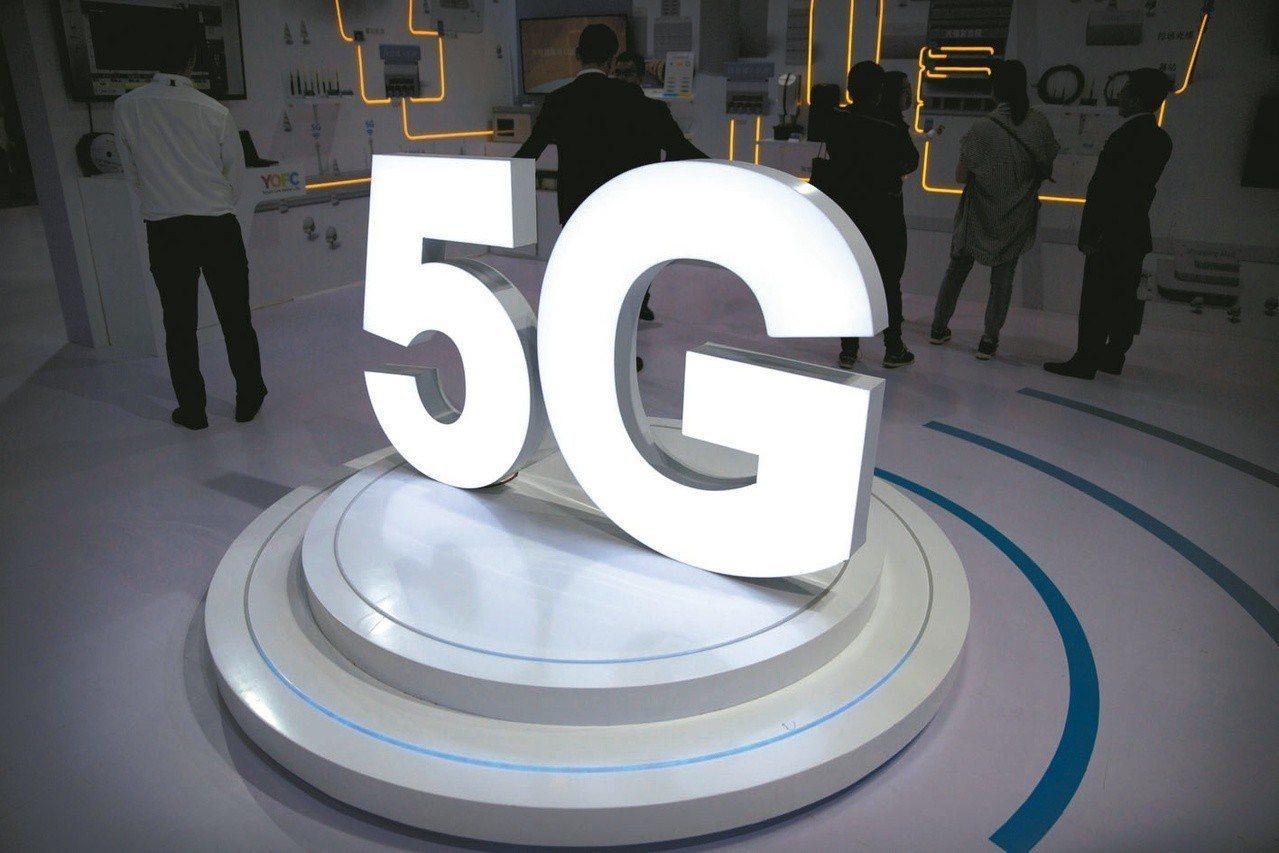全球近年來積極發展第五代行動通訊技術(5G)。美聯社