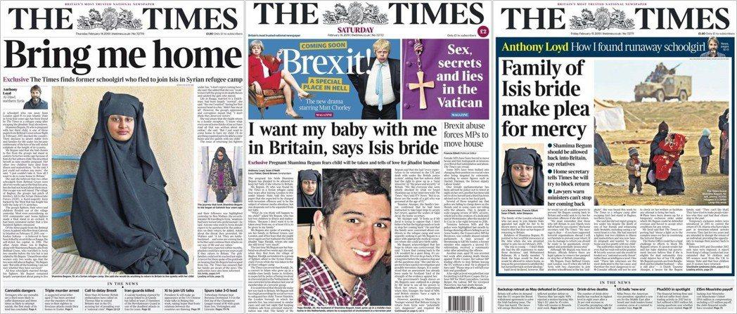 《泰晤士報》針對貝岡事件的幾天頭版,「帶我回家」、「ISIS新娘表示:我希望我和...