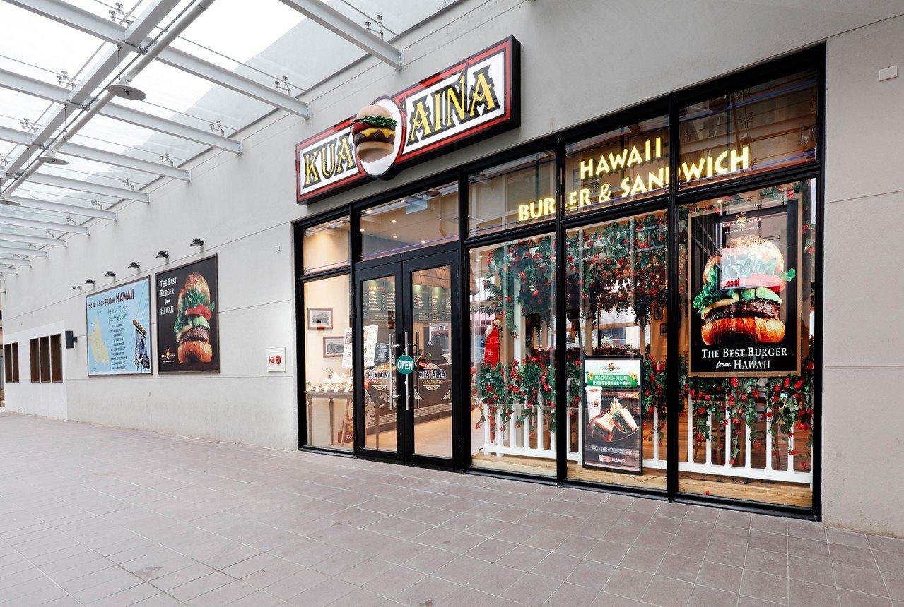 KUA`AINA夏威夷漢堡推買1送1。圖/KUA`AINA提供