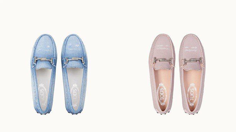 豆豆鞋以粉嫩色調仿舊丹寧問世,具辨識性的Double T飾釦添品味風範。 圖/...